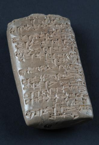 Cuneiform Tablet Sumerian, UR III period, 2056 BCE Tell Jokha, Iraq; ancient Umma, Mesopotamia, Baked Clay, Purchased from Edgar J. Banks, 1914, ASM 68