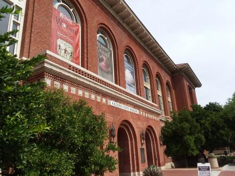 Arizona State Museum's north building